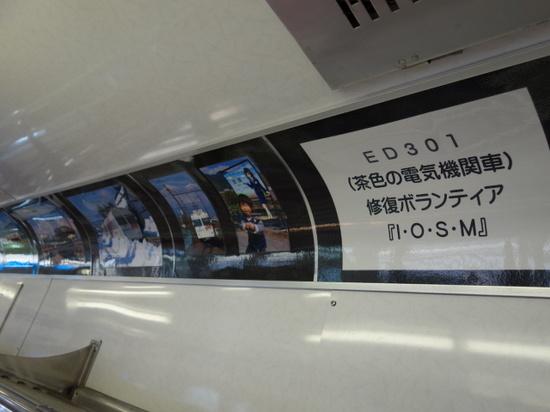DSC07392.JPG